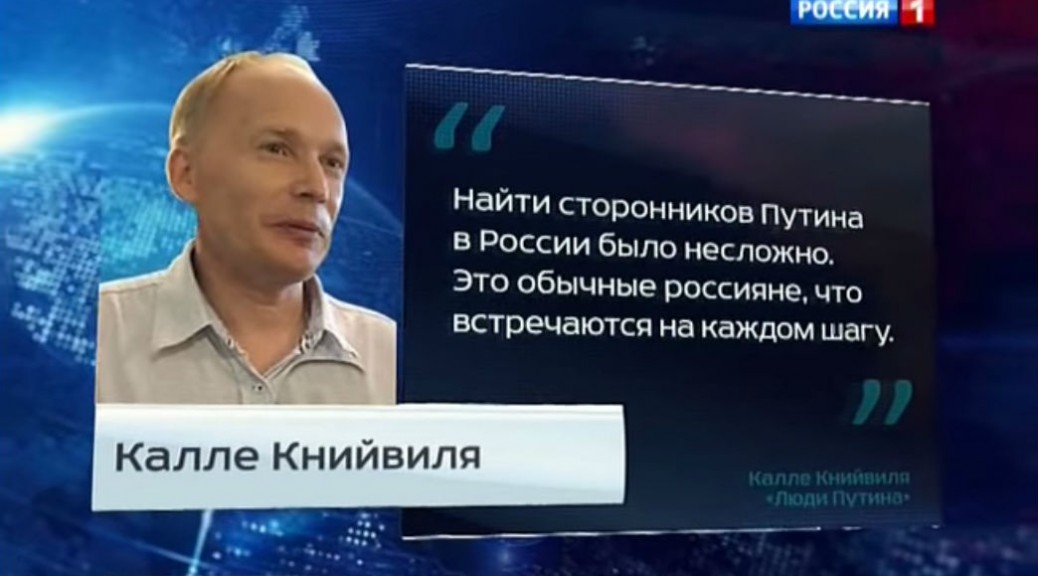 kiseljov3